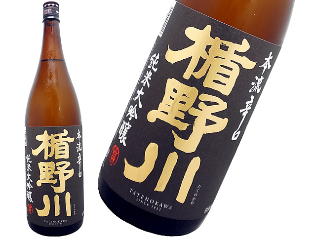 楯野川 純米大吟醸 本流辛口+8